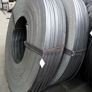 Steel strip slitting coil from China (mainland)
