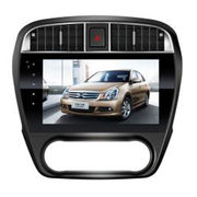 New car GPS navigation system from China (mainland)