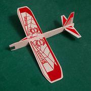 "8"" Balsa Wood Plane Toys Stationery Gift Set from China (mainland)"