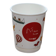 Double wall coffee paper cup from China (mainland)