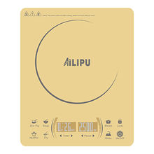 Induction cooktop from China (mainland)