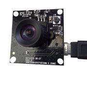 Camera module from China (mainland)