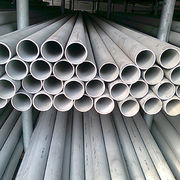 Galvanized Steel Pipe from China (mainland)