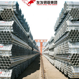 Galvanized iron pipe, price & BS1387 hot dipped Youfa