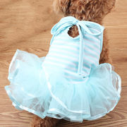 Lovely new style Tank Top Dog Dress from Hong Kong SAR