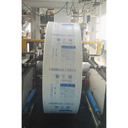 PE-LD foil roll from China (mainland)