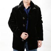 Fur Men Coat from China (mainland)