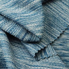 2-Tone Body Mapping Heather Jacquard Jersey Fabric from Taiwan