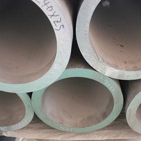 Aluminum Pipe from China (mainland)