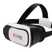 Virtual reality helmet VR CASE from China (mainland)