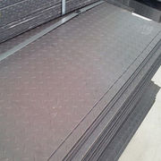 Hot-rolled steel sheet from China (mainland)