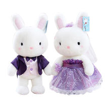 Decorative wedding stuffed animal plush toy, gift toys