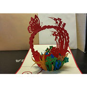 3D greeting card from China (mainland)