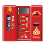 Vending machine from China (mainland)