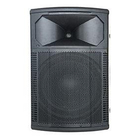 "15"" Audio Speakers plastic sound box from China (mainland)"