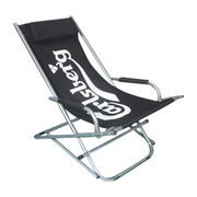 Folding camping rocking chair from China (mainland)