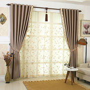High Density Polyester Material Solid Color Blackout Curtain Fabric