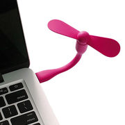 Portable USB fan from China (mainland)
