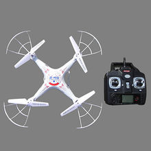 China 2016 wholesale remote control quadcopter drone with camera G24A011