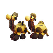Wholesale Character camel plush toys, Character camel plush toys Wholesalers