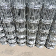Electric fence from China (mainland)
