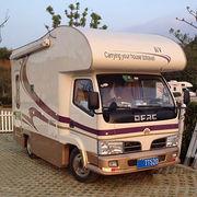 Caravan from China (mainland)
