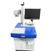 Laser metal marking machine from China (mainland)