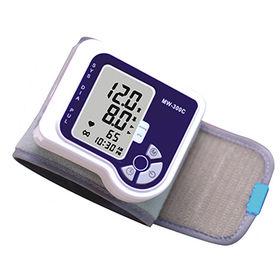 Digital Blood Pressure Monitor in Wrist Type from Shanghai Xuerui Import & Export Co. Ltd