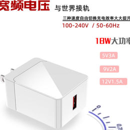 5V/2A home charger from China (mainland)