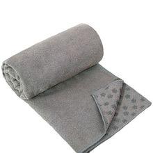 Yoga mat towel from China (mainland)