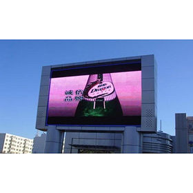 China Outdoor P20 LED video wall
