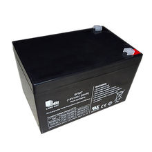 18V7Ah sealed rechargeable emergency power battery