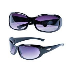 Sports Men's Sunglasses from China (mainland)