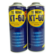 Spray bottle tin can from China (mainland)