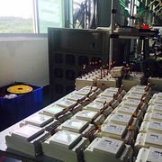 Lithium ion battery from China (mainland)