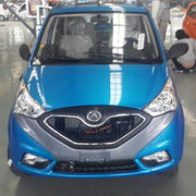 Electric-powered cars from China (mainland)