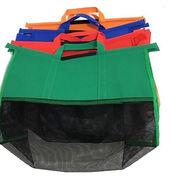 Shopping trolley Bag from Hong Kong SAR