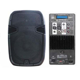 180W RMS PA System from China (mainland)