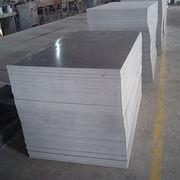 Rigid Plastic PVC Sheet from China (mainland)