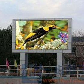 Outdoor P8 LED screen from China (mainland)