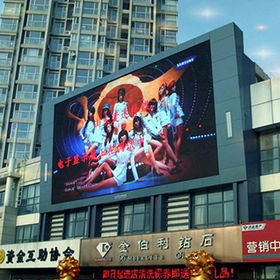Outdoor P12 LED screen from China (mainland)