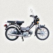 China Honda Motorcycle 50CC suppliers, Honda Motorcycle 50CC