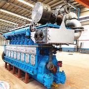 Marine diesel generator from China (mainland)