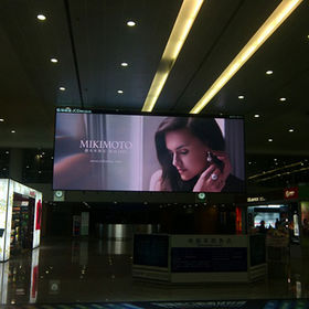 China Video screen