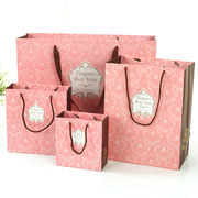 paper bag paper pouch from China (mainland)