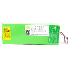 Li-ion rechargeable electric bicycle battery pack from China (mainland)