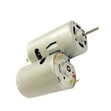 PMDC carbon brush motors from China (mainland)