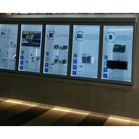 Transparent display from China (mainland)