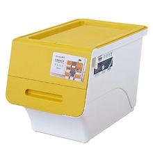 Storage Box/Storage Bin from China (mainland)