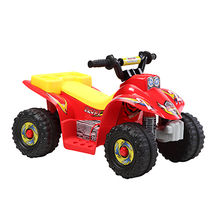 Factory kid ride on quad bike wholesale Manufacturer